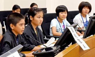 模擬裁判員裁判で、裁判官や裁判員役を演じる子どもたち=29日午前、那覇地裁