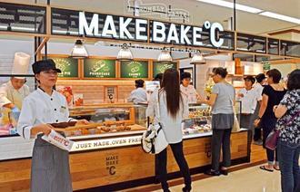 買い物客で賑わう「MAKE BAKE℃(メイク・ベイク・ドシー)」=19日、うるま市のサンエー具志川メインシティ