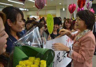 入閣後、初めて沖縄に戻り、支持者から祝福を受ける島尻安伊子沖縄担当相(右)=10日、那覇空港