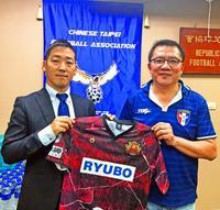 FC琉球、台湾のサッカー選手獲得へ スカウト派遣しU19代表視察
