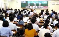 大学進学の夢支える 沖縄県の無料塾オープン