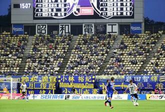 サッカーJ1で約4カ月半ぶりに観客動員が始まり、間隔を空けて大分―神戸戦を観戦するサポーター=11日、大分市の昭和電工ドーム大分