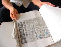 入管の審査厳格化、日本語学校の運営に打撃 解雇される教員も