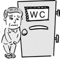 頻尿は原因見極め、適切に治療を 沖縄県医師会編「命ぐすい耳ぐすい」(1111)