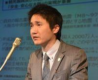 地震発生!外国人観光客の安全は… 大阪府の計画・取り組み学ぶ 観光危機管理シンポジウム