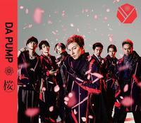 「ダサかっこいい」から一転「日本のキレイ」 DA PUMPの新曲「桜」3月6日リリース