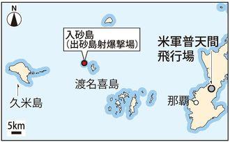 入砂島の地図