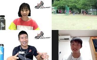 オンラインで中高生に指導する陸上の桐生祥秀(左下)=2日(高校陸上ウィズ・アスリーツ・プロジェクト提供)