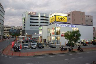 ゲオ那覇新都心店の周辺にはマンションや大型商業施設が立ち並ぶ