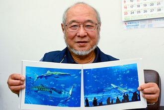 「なかなか見られないシーン」という、ジンベエザメ同士がぶつかる瞬間などを紹介する前田さん=2月19日、沖縄タイムス北部支社
