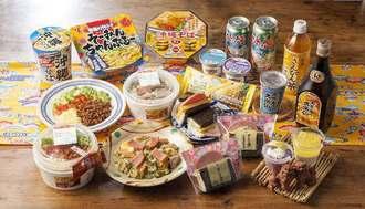 セブン-イレブンの「ハイサイ!沖縄フェア」の商品(同社提供)