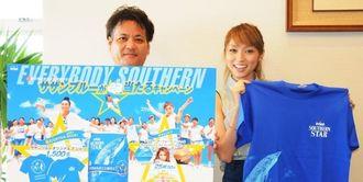 オリオンサザンスター商品の消費者キャンペーンをPRする同社営業戦略部の渡慶次潤さんとManamiさん(右)=5日、沖縄タイムス社