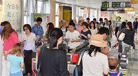 アリペイでゆいレールに乗レール 外国人観光客向け、沖縄で実証実験