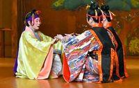 同一の主題 異なる所作/横浜能楽堂 組踊と能 上演