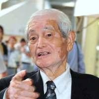 福地曠昭さんが死去 沖縄の日本復帰けん引 87歳