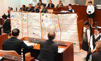 島の将来 小5が提言/久米島小 議会で町長らに