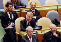 核禁止条約交渉が開幕 日本、不参加を表明
