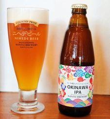 南都が新発売したビール「オキナワIPA」