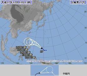台風27号の進路予想図(気象庁ホームページから)