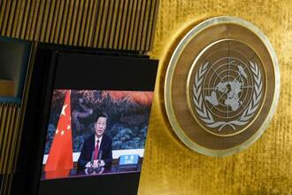 国連総会でビデオ演説をする中国の習近平国家主席=21日、ニューヨーク(UPI=共同)