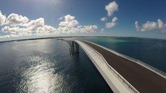 伊良部島側から見た全長3540メートルの伊良部大橋=2015年撮影