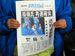 1月19日。投票箱が閉まって間もない20時すぎ、稲嶺進陣営の選対本部では、早くも「再選確実」の沖縄タイムス号外が配られた