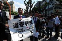 衆院沖縄1~4区は「違憲状態」高裁那覇支部判決