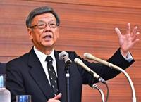 翁長知事、きょう県民集会参加「辺野古阻止の第一歩」