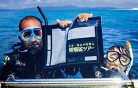 崖を登り海に潜って婚姻届! 石垣島の「世界一提出が困難なツアー」人気