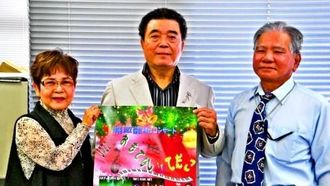 沖縄JAZZ協会のドン浦崎理事長(中央)ら