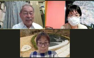 慰安婦問題のオンラインシンポジウムで発言する琉球大の高嶋伸欣名誉教授(左上)と「女たちの戦争と平和資料館」の渡辺美奈館長(右上)=25日午後