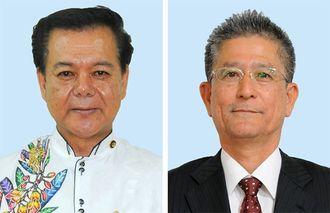 (左から)古謝景春氏、瑞慶覧長敏氏