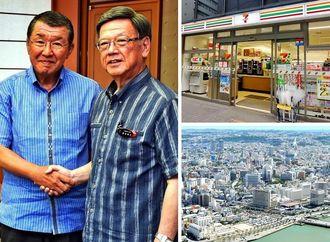 (左写真)翁長雄志知事と握手するセブン-イレブン・ジャパンの古屋一樹社長 (右写真)セブン-イレブン店舗と那覇市内の空撮