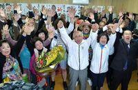 宮古島市長選:現職の下地氏が3選 防衛省の陸自配備に信認