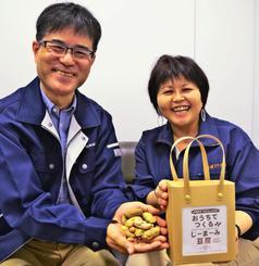 県産落花生を使ったジーマーミ豆腐の手作りキットを発売する琉球うりずん物産の久高直也社長(左)と謝花恵子副社長=4日、那覇市の沖縄タイムス社
