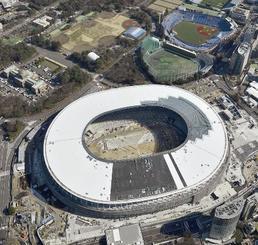 完成予定の新国立競技場