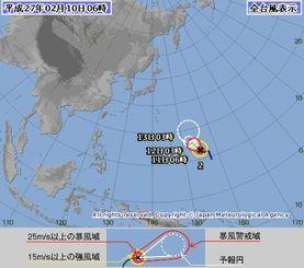 台風2号の針路予想図(気象庁の公式ウェブサイトから)