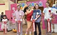 クレヨンしんちゃん展始まる 25年の足跡と魅力紹介 沖縄ライカム