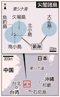 尖閣領海 漁船侵入防止を/政府、中国に要求 今春以降、何度も