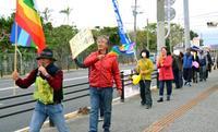 「県民投票 実現して」宜野湾市役所前でハンスト