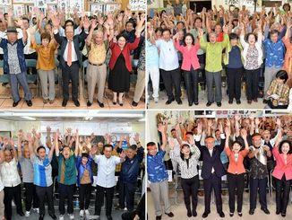 沖縄4選挙区の当選者
