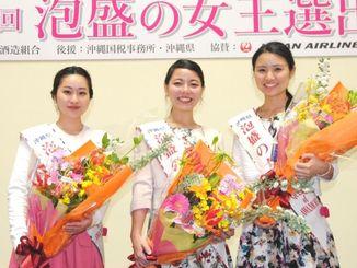 2018年の泡盛の女王に選ばれた(左から)林さん、新里さん、翁長さん=11日、北中城村のイオンモール沖縄ライカム