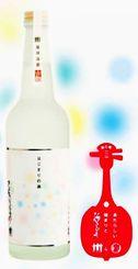 瑞泉酒造「びぎんのしまー はじまりの酒」