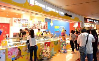 ナンポーが那覇空港の新ターミナルビルに出店した「スノーラグーンアイスクリーム」