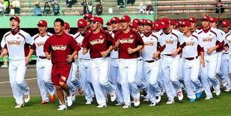 昨季日本一の楽天。全体ランニングで体を温める選手たち=1日午前、久米島球場(我喜屋あかね撮影)