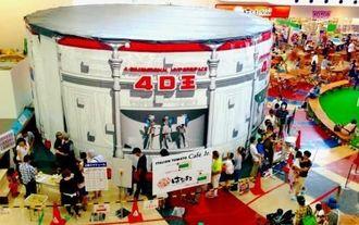 直径9.5メートル、高さ4.7メートルのホール全景