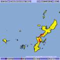 沖縄市に洪水、恩納村に大雨警報発令 浸水や河川の増水に警戒を(6日午後8時57分発表)