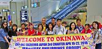 マニラから86人 那覇空港で歓迎/チャーター便就航