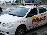 米兵、街路灯9本を壊し逮捕 沖縄 被害総額142万円