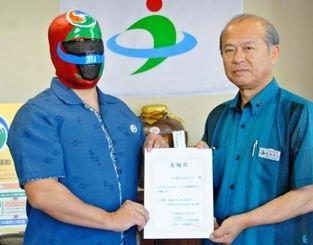 島袋俊夫市長(右)から委嘱状を受け取ったうるまちゅらさんマン=うるま市役所市長室